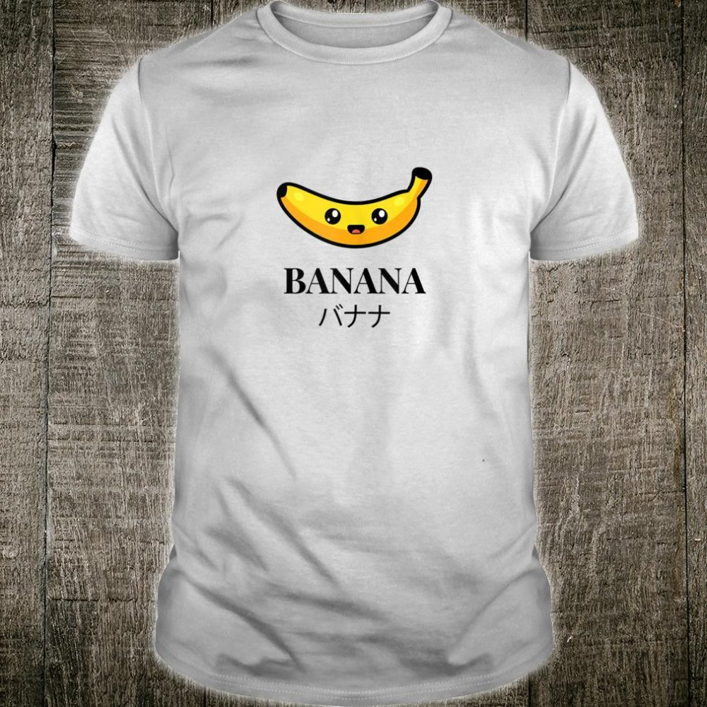 Kawaii Japanese Banana Shirt