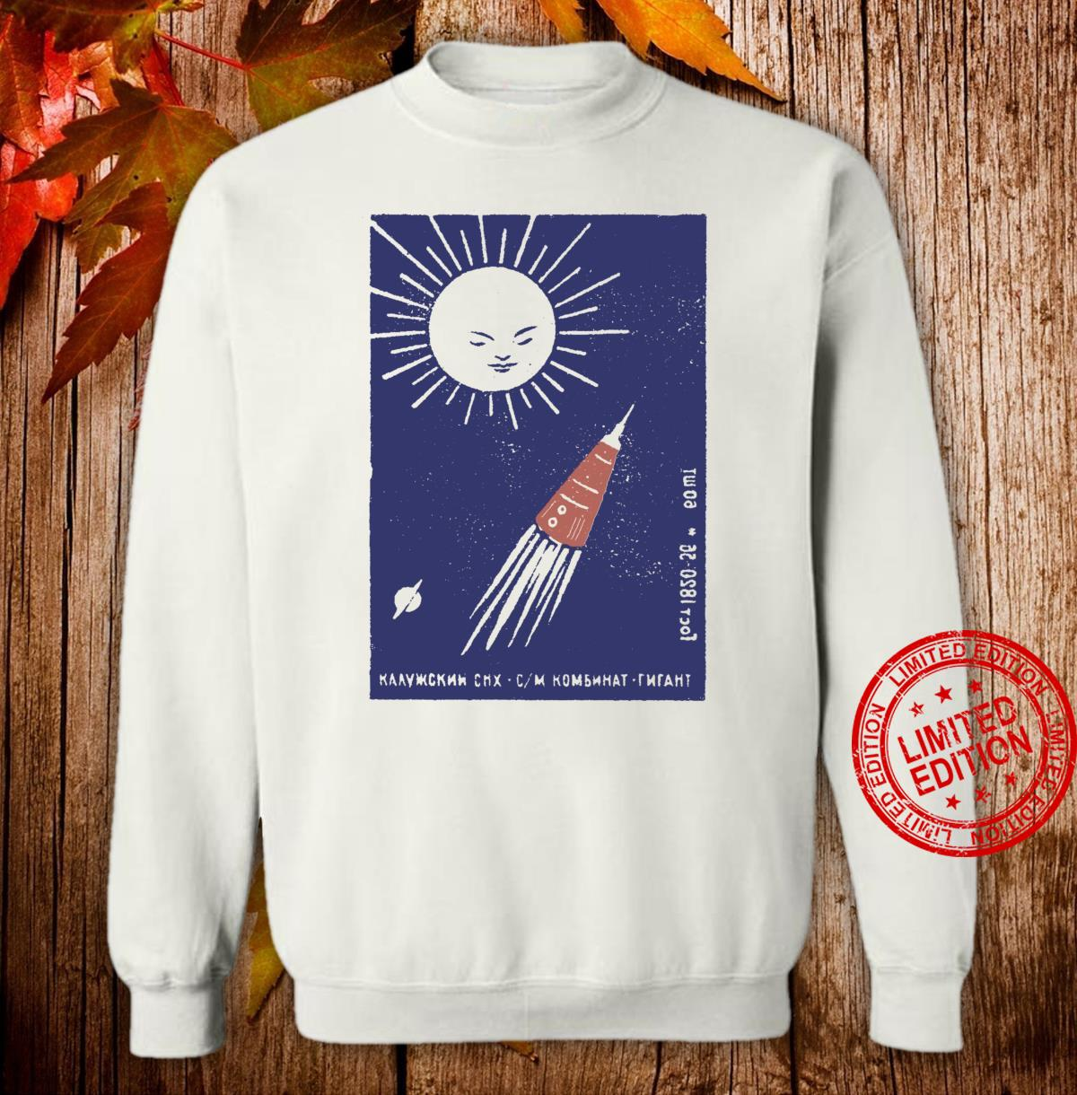 Russian Retro Spaceship and Planet Design Shirt sweater
